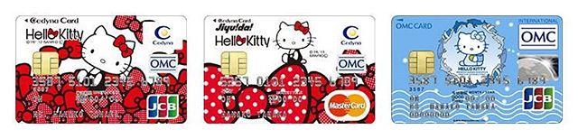キティデザインのセディナカード