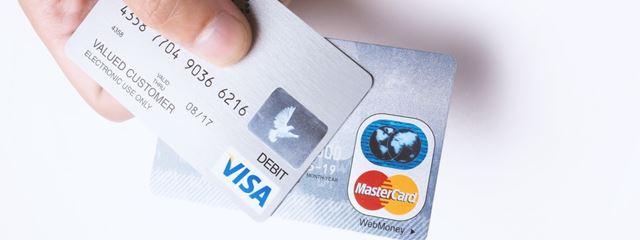 ふるさと納税クレジットカード払い対応について